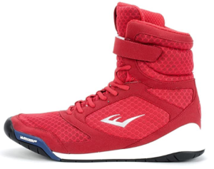 Top Boxing Shoes